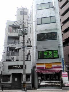 池田菅原町ビル 4F 賃貸事務所 ...
