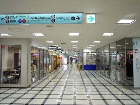 OMMビル(大阪・マーチャンダイ...