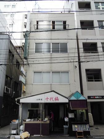 日宝安堂寺橋ビル 3F-3 賃貸事務...