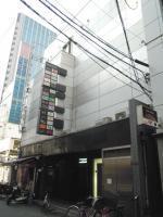 日宝堂島センタービル