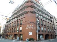 東本町センタービル