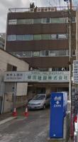 柴田興産ビル