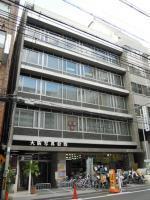 大阪写真会館