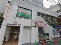 SAKURA SHINSAIBASHI