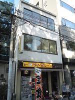 田辺第一ビル