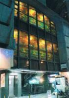 大阪屋セブンセンタービル