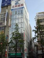 三栄御堂筋ビル